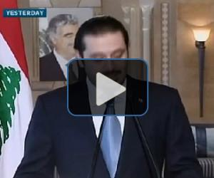 VIDEO: Lebanese government takes shape